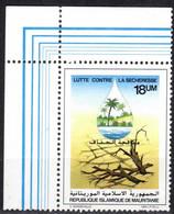 MAURITANIA - MAURITANIE - 1984 - Lutte Contre La Sécheresse - New - Environment & Climate Protection