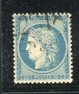Rare N° 37 - Cachet GC 2318 ( Mercoeur - Corrèze ) - 1870 Besetzung Von Paris