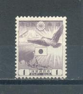 1943 Japan Occupation MLH - 1894-1923 Mols: Mint/hinged