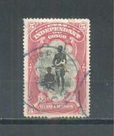 1894 Belgian Congo Used - 1894-1923 Mols: Mint/hinged