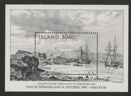"""1987 ISLANDE ICELAND COTE 6.5 € BLOC FEUILLET N° 8 Neuf ** (MNH). """"Comptoir De Commerce De DJUPIVOGUR"""" - Blocks & Kleinbögen"""