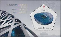 Soccer Football China Bl 141 2008 Olympics Beijing Stadium MNH ** - Nuovi