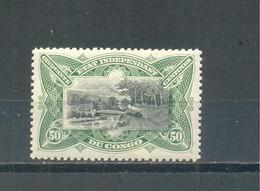 1895 Belgian Congo MNH - 1894-1923 Mols: Mint/hinged