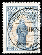 !■■■■■ds■■ Azores 1895 AF#85ø St. Anthony. 300 Réis 1st Day Postmark (x6126) - Azoren