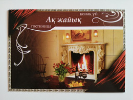 KAZAKHSTAN..ADVERTISING  POSTCARD ''TIME''.. HOTEL ''AK-ZHAYIK'' - Hotels & Restaurants