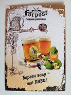 KAZAKHSTAN..ADVERTISING  POSTCARD ''TIME''.. BEER RESTAURANT ''FORPOST''.. - Hotels & Restaurants