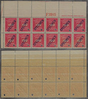 Brazil 1906 Stamp RHM Postage Due 30 ABN 100 Réis Specimen Hole And Overprint Mint - Impuestos