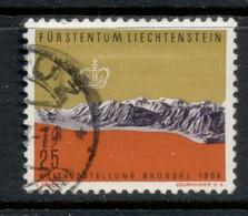 Liechtenstein 1958 World's Fair Brussels 25rp FU - Gebraucht