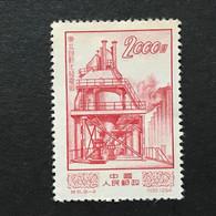 ◆◆◆ CHINA 1954  Economic Progress , Sc #220 , $2,000   (8-4)  NEW   AB5140 - Ungebraucht