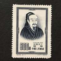 ◆◆◆ CHINA 1953  Francois Rabelais , Sc #204   ,  $800   (4-1)  NEW   AB5153 - Ungebraucht