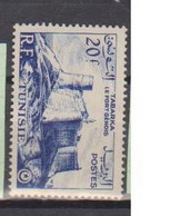 TUNISIE          N°  YVERT  :   377     NEUF AVEC  CHARNIERES      ( CH  2 / 45 ) - Neufs