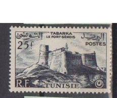 TUNISIE          N°  YVERT  :   378     NEUF AVEC  CHARNIERES      ( CH  2 / 45 ) - Neufs