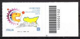 Italia 2021 - 2750° Anniversario Della Fondazione Di Leontinoi Codice A Barre MNH ** - Códigos De Barras