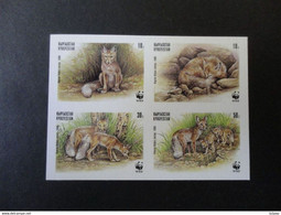 Kyrgyzstan  1999  Imperforated WWF Foxes   VF RRR - Other