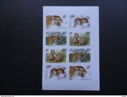 Russia 1993 WWF Tigers Double Print /scrap/ RRR - Unused Stamps