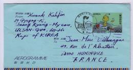 Kumdori Mascotte De L' Exposition Internationale De Daejon Corée Aérogramme 20 Novembre 1993 - Other