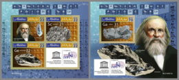 MALDIVES 2019 MNH Year Of Periodic Table Of Chemical Elements M/S+S/S - OFFICIAL ISSUE - DH2002 - Chemistry