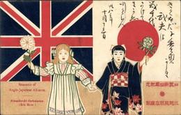 CPA Japan, Souvenir Of Anglo Japanese Alliance, Zwei Mädchen In Trachten, Fahnen - Altri