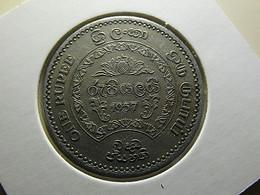 Sri Lanka 1 Rupee 1957 - Sri Lanka