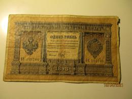 RUSSIA 1898 1 RUBLE BANKNOTE PLESKE BRUT  , O - Russia