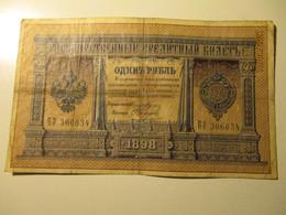 RUSSIA 1898 1 RUBLE BANKNOTE PLESKE NAUMOV  , O - Russia