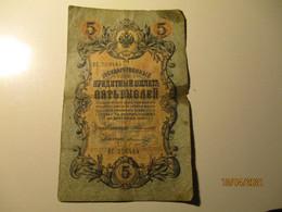RUSSIA 1909 5 RUBLES BANKNOTE KONSHIN MOROZOV  , O - Russia