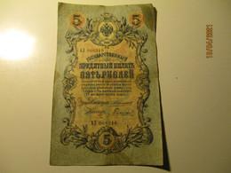 RUSSIA 1909 5 RUBLES BANKNOTE KONSHIN GAVRILOV  , O - Russia