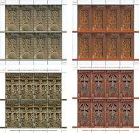 Armenia MNH** 2011/2012 2014 Set Of Armenian Traditional Crafts Artistic Stone Decoration Khachkar - 4 Sheets - Armenia