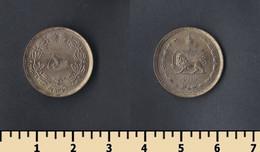 Iran 50 Dinars 1978 - Iran