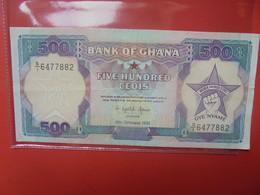 GHANA 500 CEDIS 1991 Circuler - Ghana