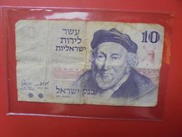 ISRAEL 10 LIROT 1973 Circuler - Israel