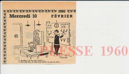 2vues Humour Chaise électrique Coupure Tableau électricité Métier Marinier Batellerie Péniche Oiseau Nid De Cigogne231ZE - Ohne Zuordnung