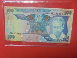 TANZANIE 100 SHILINGI 1986 Circuler - Tanzania