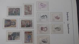 S81 Collection De Yougoslavie Sur Feuilles LEUCHTTURM En Timbres Et Blocs ** De 1970 à 1979 à Compléter.  A Saisir !!! - Collections (with Albums)