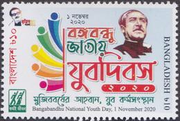 Bangladesh (2020) - Set - /  Youth Day - Bangladesh
