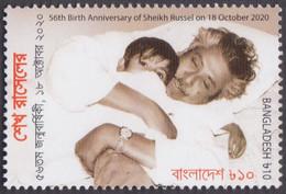 Bangladesh (2020) - Set - /  Sheikh Russel - Bangladesh