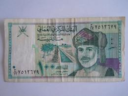 Oman 100 Baisa 1416H/1995G J/12 7512679 Circulé - Oman