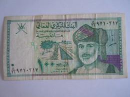Oman 100 Baisa 1416H/1995G J/21 9510217 Circulé - Oman