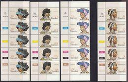 Transkei - 1981 - Headdress, Head-dresses, Headdresses Of Xhosa Women - Complete Set Of Control Blocks - Transkei
