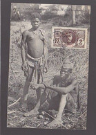 Guinée / Types Mandingues - Guinea