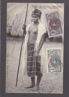 Guinée / Femme Djallonké - Guinea