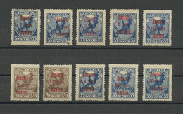 Russia&USSR, 1924, MNH**, MH* (03) - Unused Stamps