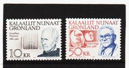 DDT479  GRÖNLAND  1991  Michl  221/22  ** Postfrisch SIEHE ABBILDUNG - Unused Stamps