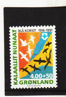 DDT480  GRÖNLAND  1991  Michl  220  ** Postfrisch SIEHE ABBILDUNG - Unused Stamps