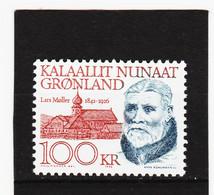 DDT482  GRÖNLAND  1992  Michl  227  ** Postfrisch SIEHE ABBILDUNG - Unused Stamps