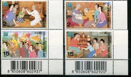 Thailand Mi# 2004-7 Postfrisch MNH - Family Life - Thailand
