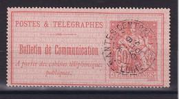 D 159 / TELEPHONE /  LOT N° 18 OBL COTE 9€ - Collezioni