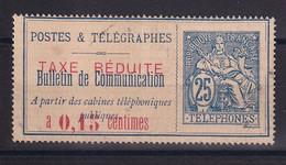 D 159 / TELEPHONE /  LOT N° 21 OBL COTE 17€ - Collezioni