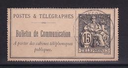 D 159 / TELEPHONE /  LOT N° 23 OBL COTE 11€ - Collezioni