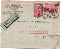Casablanca Postes 1935 - Flamme Daguin Fruits & Primeurs Du Maroc - Lettre Leibovici - Briefe U. Dokumente